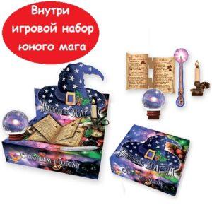 novogodna-magia