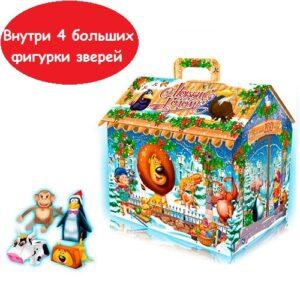 veselyy-zoopark1