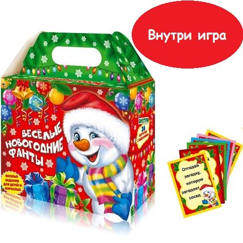 vesyolye-fanty1